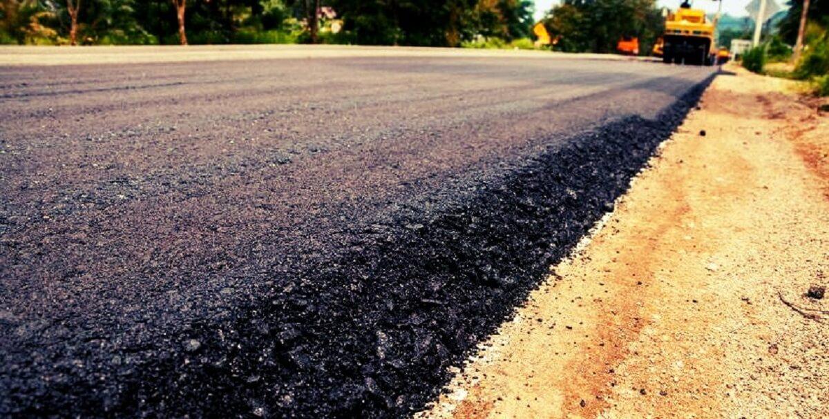 Margalla Road